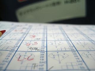 Japan scoring