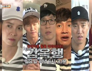 Download Running Man Episode 316 Subtitle Indonesia