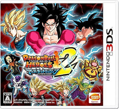 Dragon Ball Heroes Ultimate Mission 2 CIA 3DS JAP