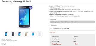 Gratis Samsung Galaxy J1 (2016) dengan Super Plan 200