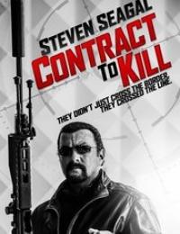 Contract to Kill | Bmovies