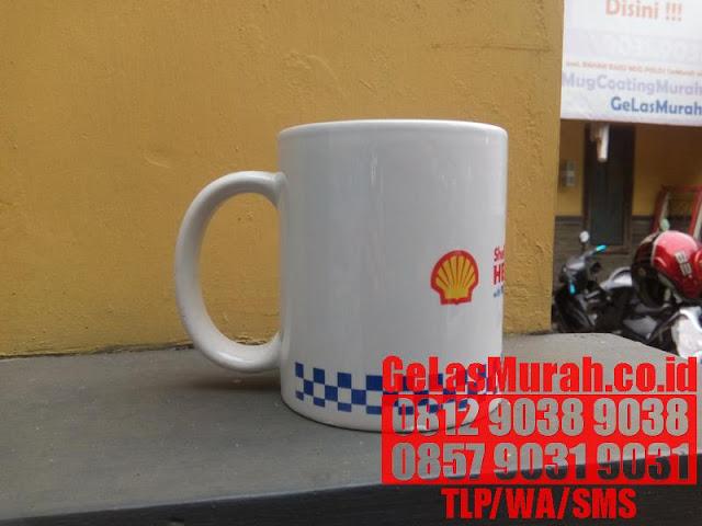 DIGITAL COFFEE MUG JAKARTA