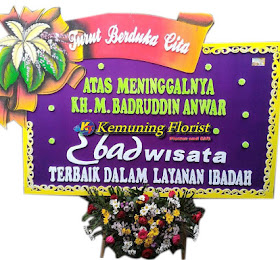 Bunga Papan Ucapan Duka Cita <price>Rp.500.000 </price> <code>SKU-C1</code><br>Kemuning Florist Malang