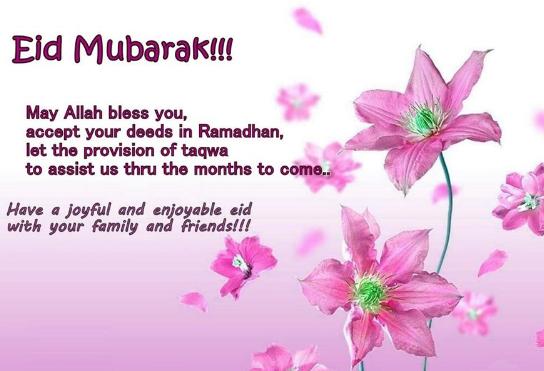 Best Eid SMS in English for Eid ul adha 2017 | Eid Mubarak 2017