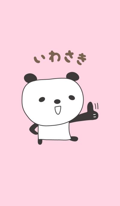 Cute panda theme for Iwasaki