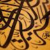 E-Book Belajar Bahasa ARAB