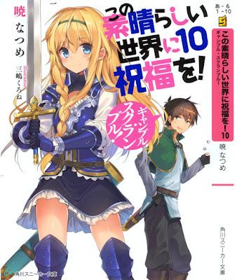 [Novel] この素晴らしい世界に祝福を! 第01-10巻 [Kono Subarashii Sekai Ni Shukufuku Wo Vol 01-10] Raw Download