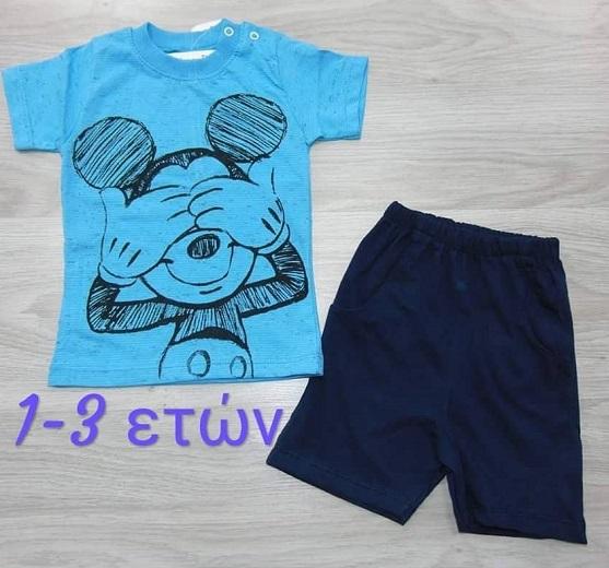 Παιδικά Ρούχα για κορίτσια και αγόρια. Μοντέρνα ρούχα και σύνολα για όλες  τις ώρες. Yπέροχα σχέδια και χρώματα. Απολαύστε μοναδικά σχέδια 79f76ebd303