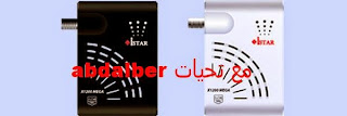 istar-X1200-MEGA