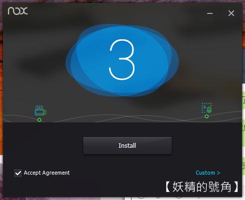 2 - [推薦] 夜神模擬器 - 效能佳、相容性好,可無限多開的安卓模擬器