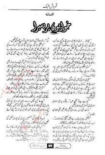 Khawabon per baseera by Qamrosh Ashok