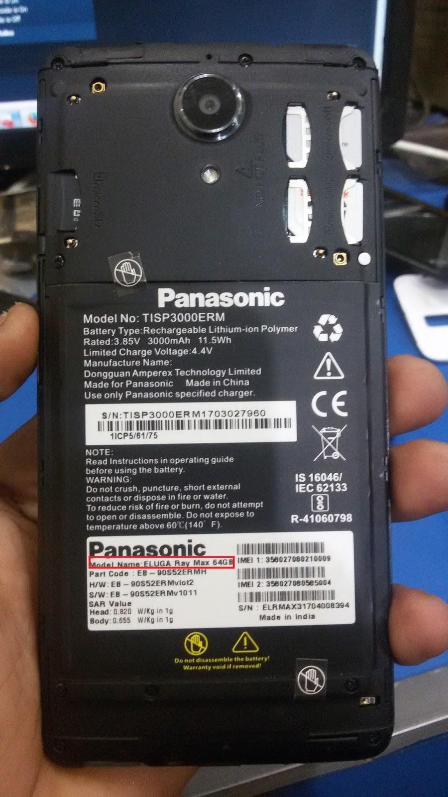 ELUGA RAY MAX 64GB FIRMWARE QUALCOMM 100% TESTED - Sharif