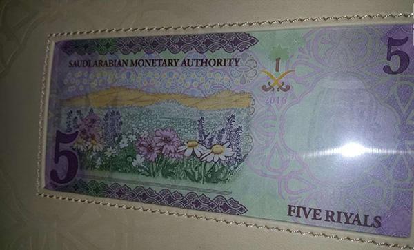 5 ريال سعودي الاصدار الجديد