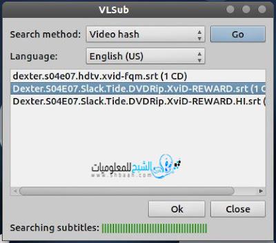 كيفية جعل برنامج VLC يقوم بترجمة الأفلام بشكل مباشر دون الحاجة إلى ملفات ترجمة