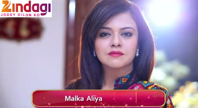 Malika-e-Aliya Zindagi Tv Serial Wiki Story,Cast,Promo,Title Song,Timing,Pics