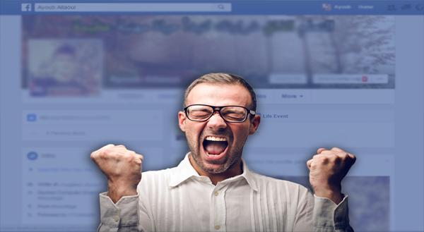 رابط إذا أرسلته إلى أصدقائك على الفيسبوك  ستزعجهم | خدعة جديدة