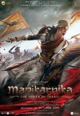 Manikarnika: The Queen of Jhansi new upcoming movie first look, Poster of Kangana Ranaut next movie download first look Poster, release date