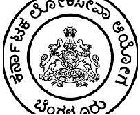 Karnataka Public Works Department PWD Recruitment 2016-17 – 501 Junior Engineer Posts