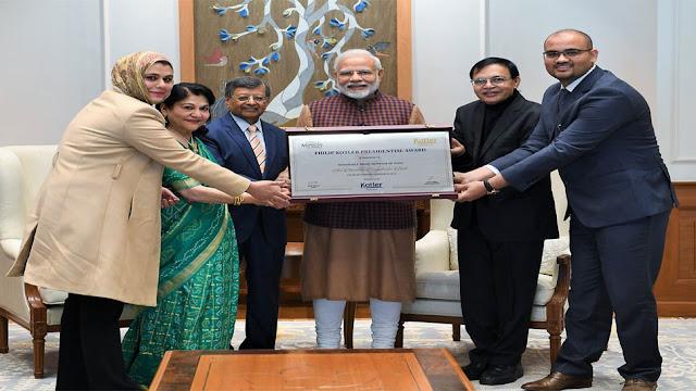 PM मोदी को दिया गया फिलिप कोटलर अवार्ड, दुनिया के पहले नेता जिन्हें मिला ये सम्मान