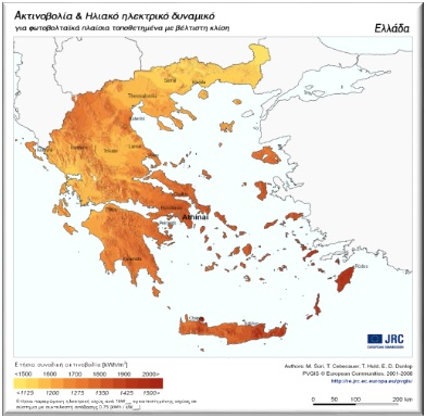 Photovoltaic System Calculator For Greece