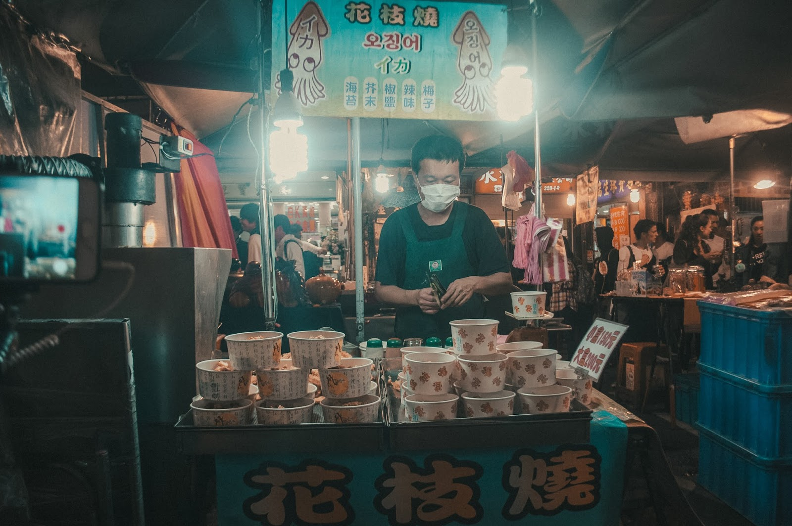 Raohe Night Market 8