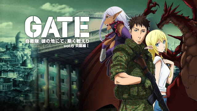 Download GATE BD Vol 6 [Subtitle Indonesia][Bersambung]