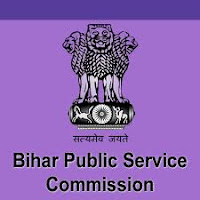 BPSC Combined Competitive Exam