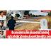 မီးေလာင္တဲ့ကားေပၚက နွစ္ေယာက္ဆင္းလာတာနွစ္ေယာက္ဆိုတာ က်ိန္းေသတယ္ဆိုတဲ့... အျမန္လမ္းမီးေလာင္မႈ မ်က္ျမင္သက္ေသေျပာျပခ်က္