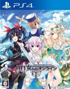 Yonmegami Online Cyber Dimension Neptune PS4 [PKG] Oyun İndir [Multi]