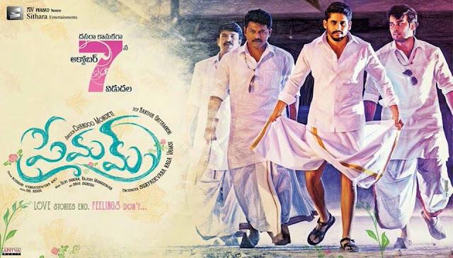 naga-chaitanya-premam-telugu-movie-review-rating-public-talk