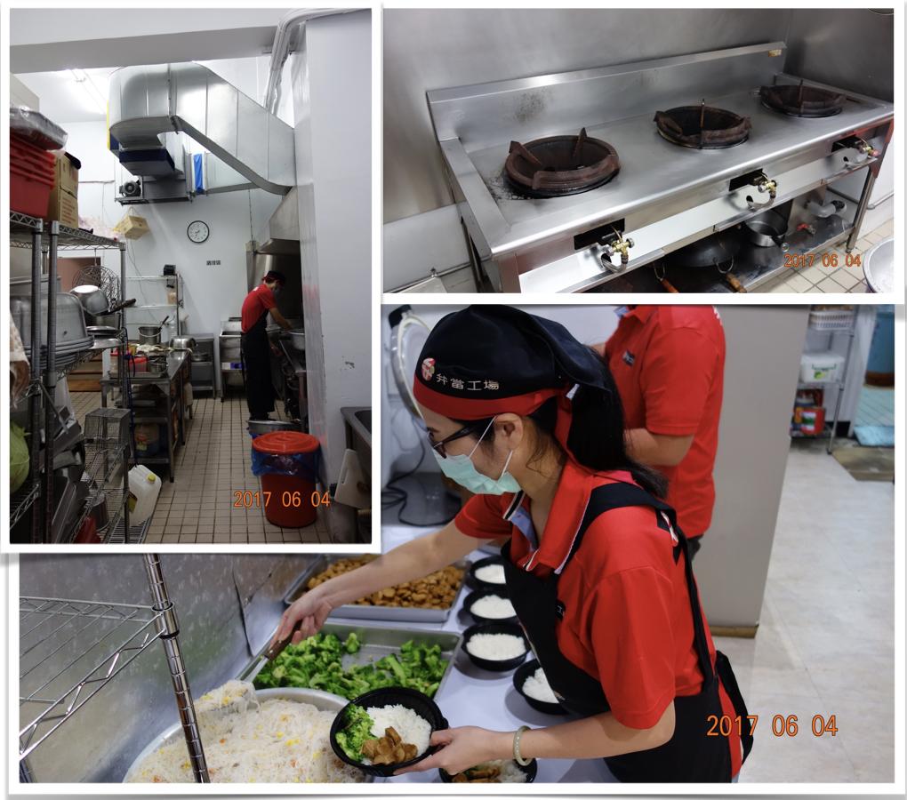 松山總店廚房照片 台北市便當外送 池上便當 異國風味便當