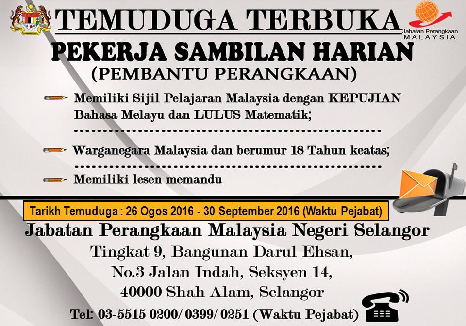 Temuduga Terbuka Kerja Kosong Part Time Latihan Industri Kerajaan Badan Berkanun Swasta Dan Glc 2016
