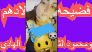 فيديو مودة الادهم