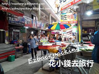釜田市場海鮮