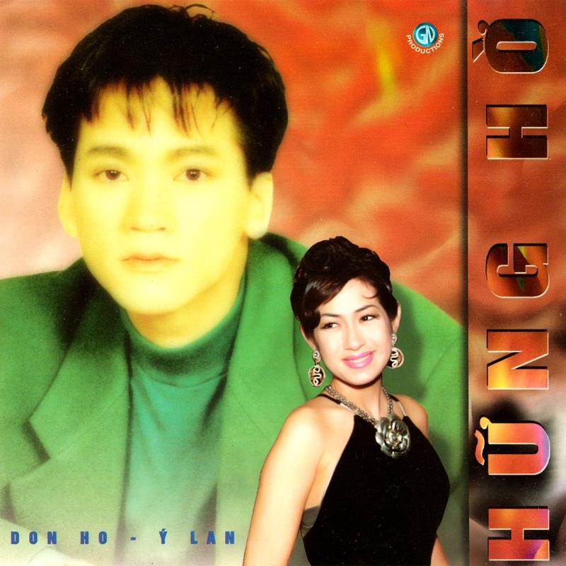 Giáng Ngọc CD - Don Hồ - Ý Lan - Hững Hờ (NRG)