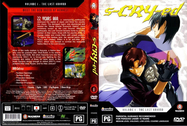 Capa Anime s-CRY-ed Volume 1  The Lost Ground