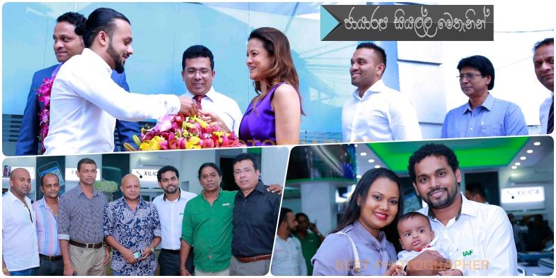 http://www.gallery.gossiplankanews.com/event/business-event-of-hasanjith-kuruppuarachchi.html