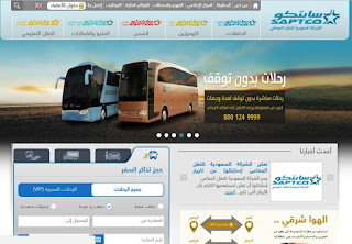 Visit Official Website Saptco