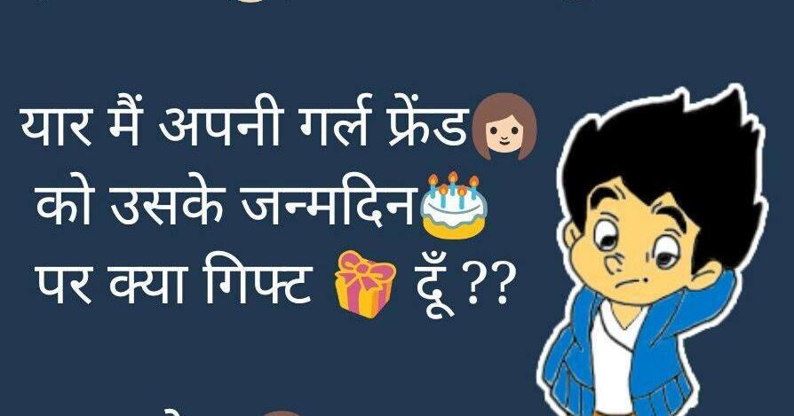 shayari hi shayari gudgude chutkule images new hindi