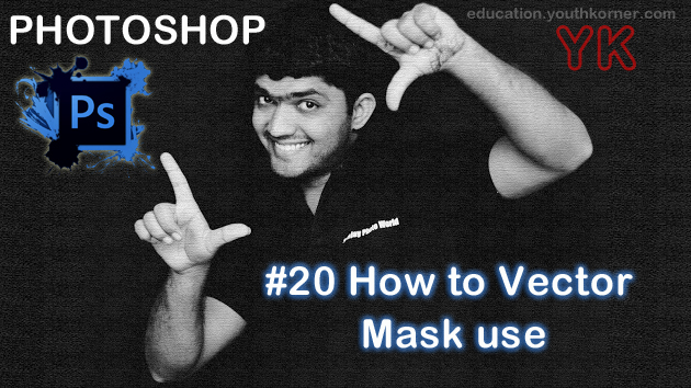 #20 How to Vector Mask use in Photoshop