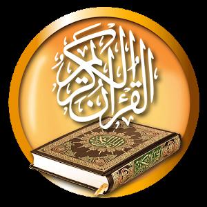 Baca Al-Qur'an di Sini