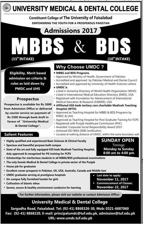 Admissions Open in University Medical & Dental College - Faisalabad