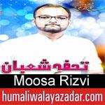 https://www.humaliwalayazadar.com/2018/04/moosa-rizvi-manqabat-2018.html