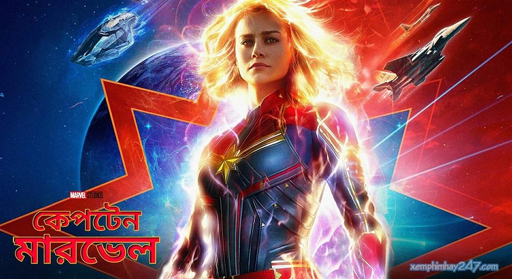 http://xemphimhay247.com - Xem phim hay 247 - Đại Úy Marvel (2019) - Captain Marvel (2019)