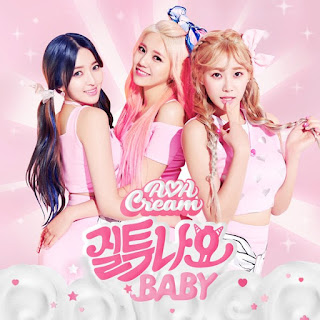 Lyric AOA CREAM - I'm Jelly BABY