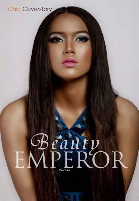 beauty emperor aye myat thu