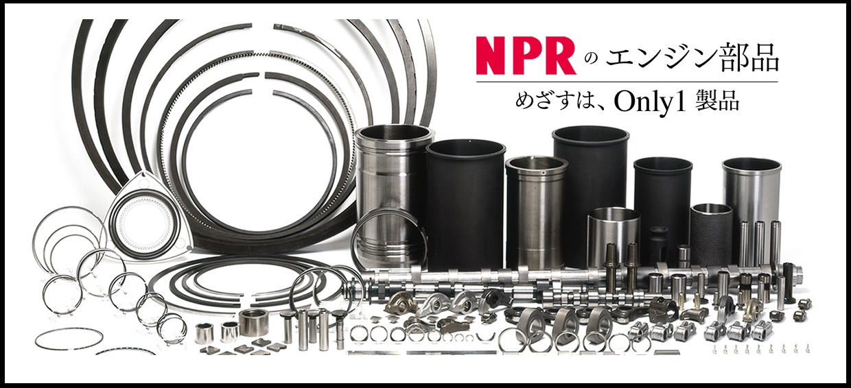 PT NT Piston Ring Juli 2018
