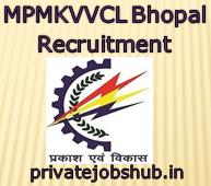 MPMKVVCL Bhopal Recruitment