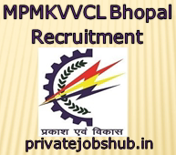 MPMKVVCL+Bhopal+Recruitment Offline Form Govt Job In Up on