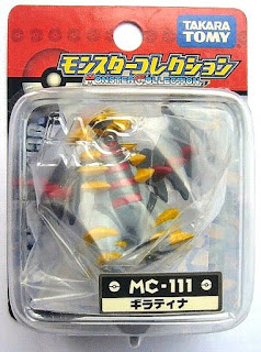 Giratina figure another form Takara Tomy Monster Collection MC series